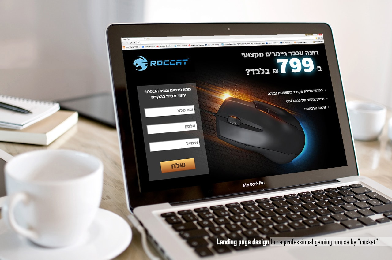 Landing page - ROCCAT